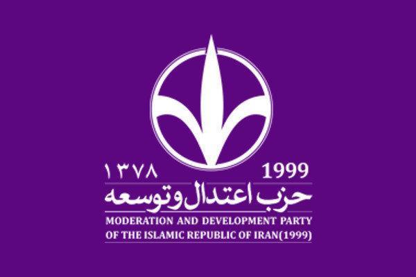 اعضای جدید شورای مرکزی حزب اعتدال و توسعه انتخاب شدند